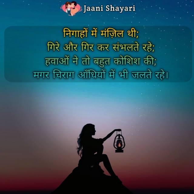 Whatsapp shayari sad