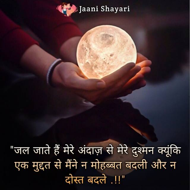 New urdu shayar